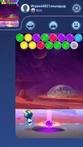 Mars Pop Game Screen